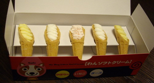 ワンソフトクリーム.jpg